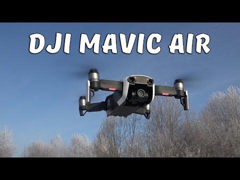 Обзор DJI Mavic AIR ... Режимы, дальность полета ... Менять Mavic Pro?