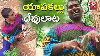 Bithiri Sathi On Neem Toddy | Funny Conversation With Savitri | Teenmaar News | V6 News