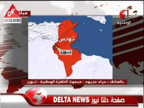 image vidéo جندي تونسي  ينتحر باستعمال سلاحه
