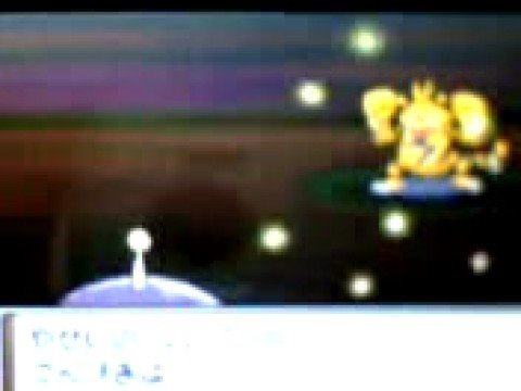 pokemon platinum shiny Electabuzz chain of 18