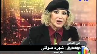 شهره صولتی از همجنسگرایان حمایت می کند