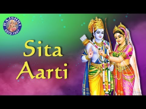 Sita Aarti With Lyrics - Sanjeevani Bhelande - Hindi Devotional Songs