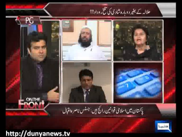 Dunya News- On The Front- 15-09-2013