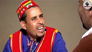 ilm amazigh marocain (Ebnenis) VOL 1