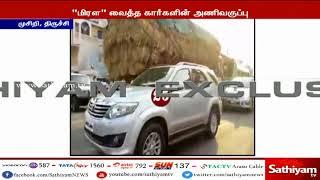 PM, CM -யை முந்திய சசிகலா:  43 கார்களுடன் அணிவகுப்பு