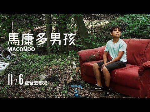 馬康多男孩 - 中文預告