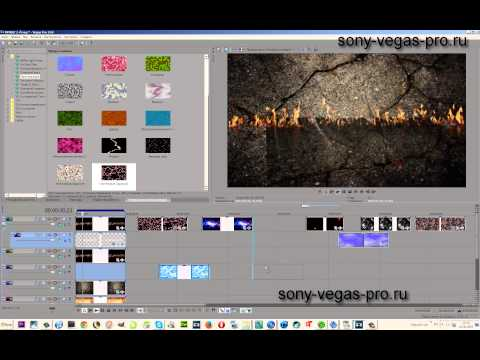 Sony vegas pro как сделать фон - Russkij-Litra.ru