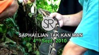 SR : Mc Donald Hill Saphai | 4th September, 2010