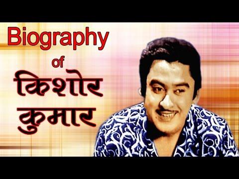 Kishore Kumar | Biography | Part 1