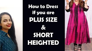 Plus size and Short Height? Here are some style tips for you  In Hindi  English subtitles