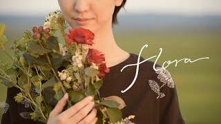 """南壽あさ子 - 新譜シングル「flora」2016年9月28日発売予定 """"flora""""のMVを公開 thmMusic info Clip"""