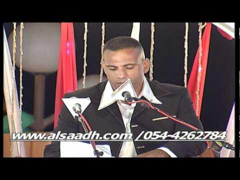 حفل افتتاح قاعة السعاده اسماعيل العبره رهط