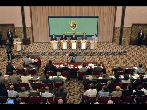 自民党総裁選立候補者討論会 第一部 2012.9.15