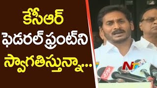 YS Jagan Addresses Media after Meeting with KTR over Federal Front | NTV