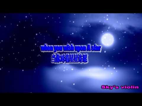 when you wish upon A star當你對着星星許願 Sky's violin Yukimine Ishino