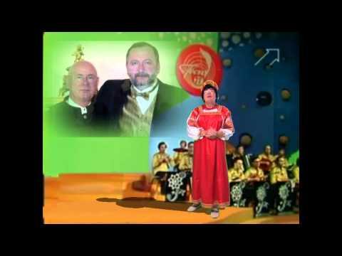 Фильм-поздравление Лёне с 60-летним юбилеем