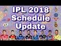 IPL 2018 : Schedule Updates For 11th Season Of IPL MP3