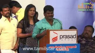 Kekran Mekran Movie Audio Launch
