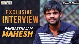 Mahesh Interview about Rangasthalam Movie || Ram Charan, Samantha