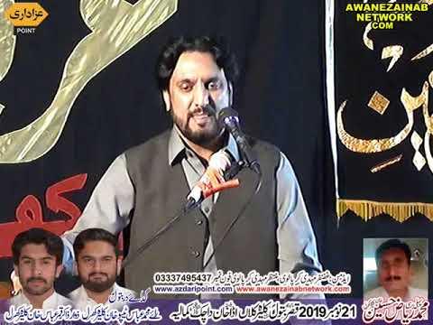 Zakir Iqbal Hussain Bajirah Majlis 21 November 2019 Kalera Kalan Adaa Khan Da chak Kamalia
