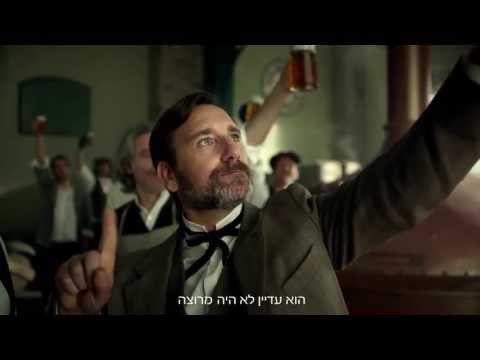 Carlsberg - Uncompromising Quality (70 seconds)