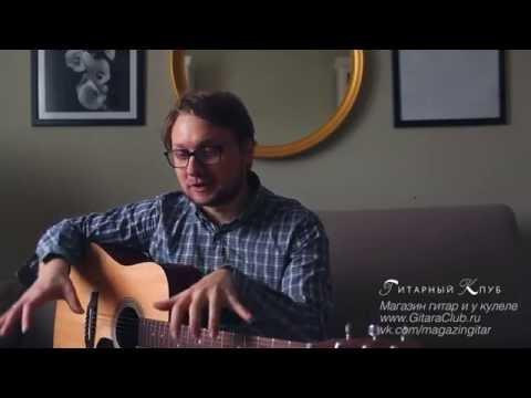Обзор гитары Sigma DM-ST |  Гитарный клуб