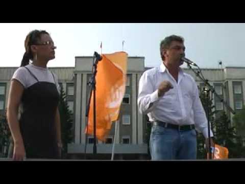 Выступление Немцова