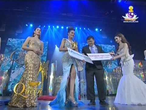 Miss International Queen 2013 - Crowning Moment