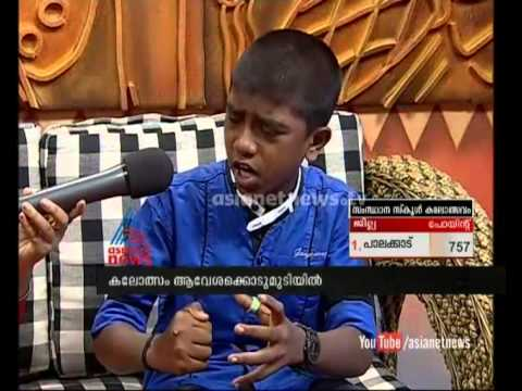 Child Artist Adhiyan Performance : Kerala School Kalolsavam 2015 video