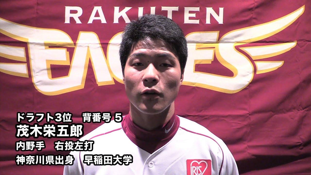 茂木栄五郎の画像 p1_35