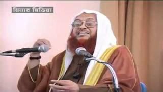Quran Naziler Uddeshsho by Shaykh Kamaluddin Zafree (Part 04 of 09)