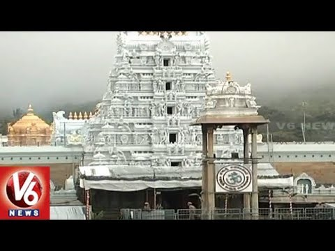 TTD Seeks Devotees Opinion Over Ban Of Tirumala Darshan | Mahasamprokshana | V6 News