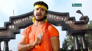 सावन में गांजा पीके भक भईल बा-  खेसारी लाल का ठुमका || khesarilal yadav  bolbam new song
