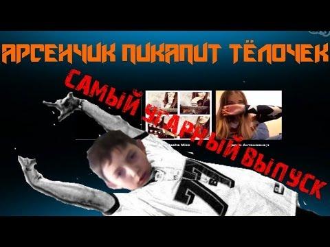 pikapit-v-lesu