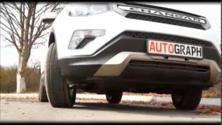 Changan CS 75 test drive 2014 in Autograph Xezer TV