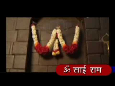 OM SAI RAM MARATHI PART-1- OF 2