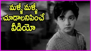 Cute Little Boy Giving Superb Answers To Teacher - Mooga Nomu Telugu Movie Scenes