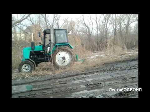 Кусторез своими руками на трактор 154