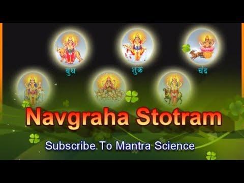 Extremely Powerful NAVGRAHA Stotram