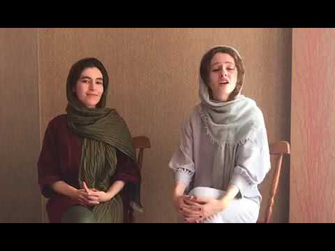 Message To TIFF From AVA Actresses Mahour Jabbari And Shayesteh Sajadi