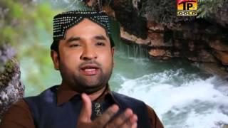 Haq Fareed | Muhammad Shah Adnan Fareedi | Best Naat 2015 | Thar Production