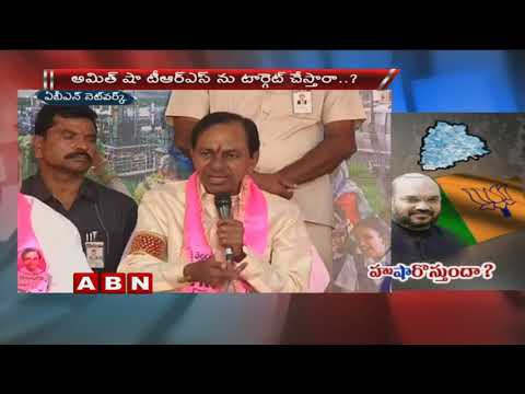 Secret Alliance Between TRS And BJP | Special Focus | ABN Telugu