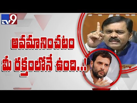 BJP leader GVL Narasimha Rao controversial comments on Congress and TRS leaders - TV9