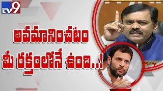 BJP leader GVL Narasimha Rao controversial comments on Congress and TRS leaders