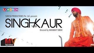 Best of Luck - Singh vs Kaur | New Full Punjabi Movie | Latest Punjabi movie | Super Hit Punjabi Movie