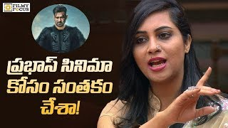 Arshi Khan signs for Prabhas next film | Saaho