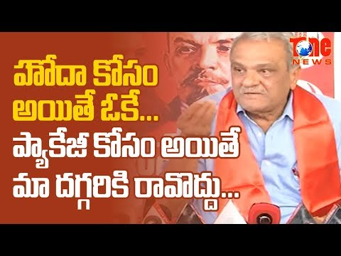 CPI Narayana Shocking Comments on CM Chandrababu | Latest Political News | NewsOne
