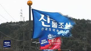 강원 동해안 건조경보 발효