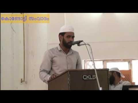 Kondotty Samvadam Faisal Musliyar Nabidinagosham Sunni Mujahid Samvadam
