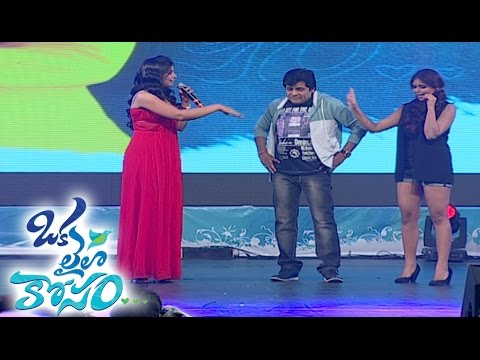 Ali Comedy with Anchor Shyamala || Oka Laila Kosam Audio Success Meet